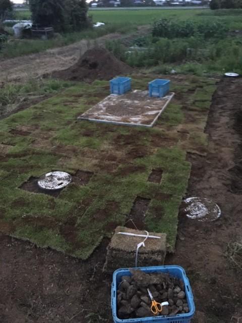 芝生張り方