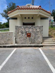 アンチ浜 駐車場 トイレ