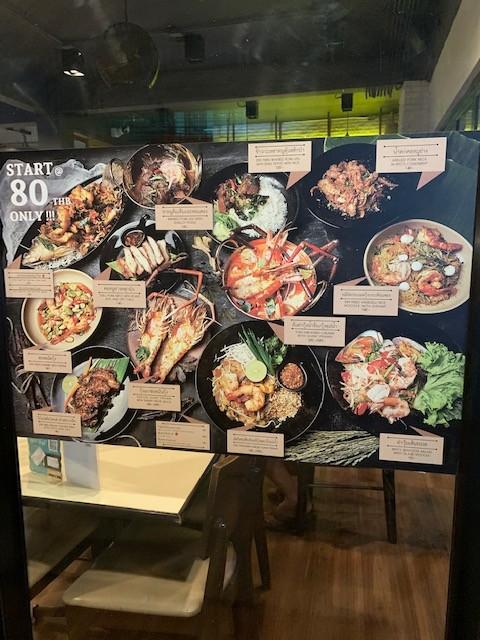 フォークポシュテルアソーク バンコク ゲストハウス 飲食店